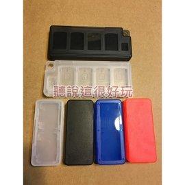 NS Switch 任天堂 遊戲卡帶盒 卡帶收納盒 遊戲收納盒 收納盒 卡帶盒 卡匣盒 遊戲卡 記憶卡 遊戲片 遊戲 卡盒 遊戲盒