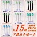 🌟快速出貨🌟飛利浦 副廠PHILIP Sonicare電動牙刷刷頭HX6014 HX6024 電動刷頭 牙刷頭(48元)