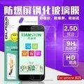 非滿版 鋼化玻璃貼 保護貼 iPhone 8 7 Plus iPhone5 iPhone7Plus i6 6S 2.5D