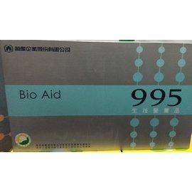 葡萄王 葡眾 995生技營養品 可刷卡 一箱/24瓶 公司現貨