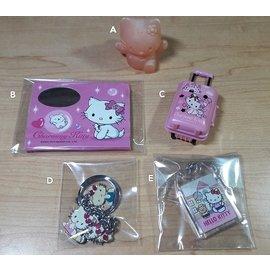 Hello Kitty 夜光公仔 擺飾 吊飾 鑰匙圈 Charmmy Kitty 便條紙 小行李箱 收納盒