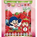 大湖農會限定 - 草莓乖乖 (一箱/12包)