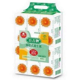 【全新免運】百吉牌 抽取式 衛生紙 1箱 ( 130抽 x 48包 ) 超值 量販價 (廠商直送 製造日期最新) 網路最便宜