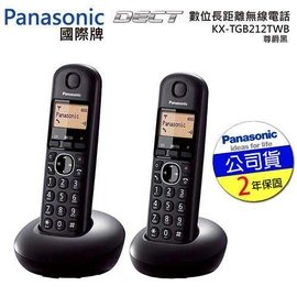 【全新免運】國際牌 Panasonic KX-TGB212TWB 尊爵黑 DECT 數位 雙手機 無線 電話 ( 2年保固 )