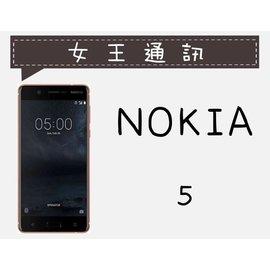 ~女王通訊~NOKIA 5攜碼 中華電信~吃到飽~月租699 30