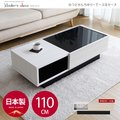 現+預 矮桌 Toby 托比日系現代風茶几-2色 / MODERN DECO