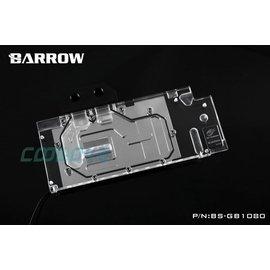 小白的生活工場*BARROW 技嘉G1 Gaming GTX1080-1070-1060 顯卡全覆蓋水冷頭