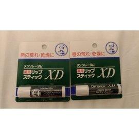 日本原裝曼秀雷敦保濕護唇膏 日本代購 現貨