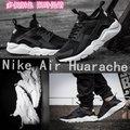 NIKE鞋子華萊士男鞋童鞋球鞋親子鞋耐吉耐克運動鞋阿甘鞋adidas編織eqt休閒鞋air女鞋max 大童nmd慢跑鞋(880元)