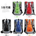 七星山-自行車水袋背包.5L.透氣耐磨 多功能 雙肩背帶 運動背包 水袋背包 自行車背包 頭巾 口罩