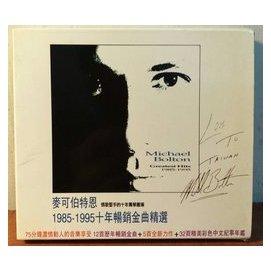 CD Michael Bolton 麥可伯特恩 Greatest Hits 1985 有I