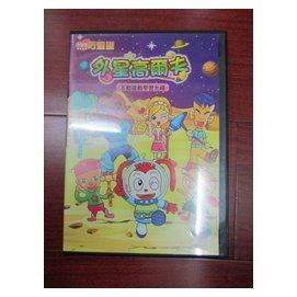 904.  巧連智 小學生 低年級版 外星高爾夫 互動遊戲學習光碟 2008年06月號