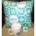爽健美茶 抱枕 馬克杯 創意 茶包掛 掛茶包 防止滑落 收藏 收集