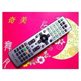 奇美 普騰液晶電視遙控器 RP51-32RT+ 適用:RP51-32RT、RC-668、RP55-27MT、RC-60T