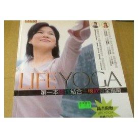 LIFE YOGA 第一本瑜珈結合生機飲食全指南