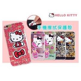 『清庫存』蘋果 iphone 6 iphone6s plus Hello Kitty 軟式 矽膠皮套 手機殼 卡通套 i6 i6s+