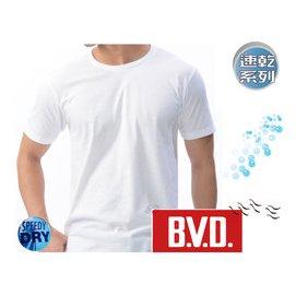 《MOTT》【BVD內著】BVD速乾系列-男圓領短袖內衣 M~XL (台灣製造)