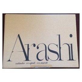 絕版 嵐 ARASHI 週邊 2007 2008 月曆   海報 官方