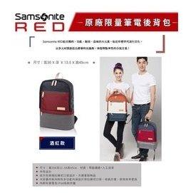 Samsonite RED 筆電後背包《酒紅色》現貨 李敏鎬代言品牌