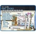 ~嘉緣小舖~KMC-EH361 kolin 1對2歌林無線麥克風 搭配音響 擴大機 通訊傳播檢驗 雙頻道同時使用 2pcs