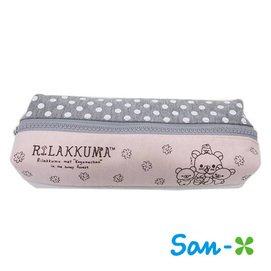 含稅 日本正版 San-X 拉拉熊 粉紅款 雙層 筆袋 鉛筆盒 懶懶熊 Rilakkuma【424824】