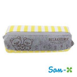 含稅 日本正版 San-X 拉拉熊 黃色款 雙層 筆袋 鉛筆盒 懶懶熊 Rilakkuma【424817】