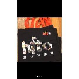 (限定買家下單) 2017hito 流行音樂獎 提袋