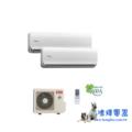【鴻輝電器】 HITACHI日立《變頻單冷》RAM-50JK+RAS-22JK*2 頂級一對二分離式冷氣含標準安裝