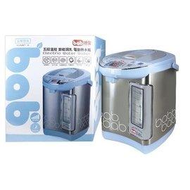 培寶 bab 五段溫控節能調乳電動熱水瓶 調乳器