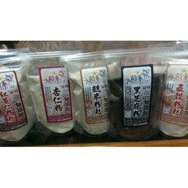 (現貨)台東小農~稻萃~(麩)糙米粉、五穀粉、紅薏仁粉、黑芝麻粉、杏仁粉(70元)