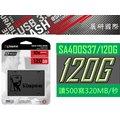 【小展】金士頓 SA400S37 120G SSD Kingston 讀500寫320 固態硬碟