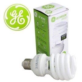 美國 GE 奇異 24W省電螺旋燈泡 E27   T3螺旋燈管 黃光/白光