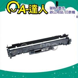 HP CF219A 19A 原廠相容感光鼓匣/感光鼓/感光滾筒 適用 M102a/M102w/M130a/M130fn/M130nw