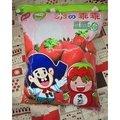 大湖草莓米乖乖(3包)