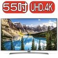 LG樂金【55UJ658T】55吋4K電視《區域調光》