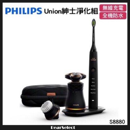 飛利浦 Union紳士淨化組 電鬍刀及音波震動牙刷經典禮盒組 S8880