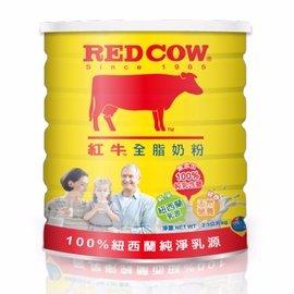 紅牛全脂奶粉