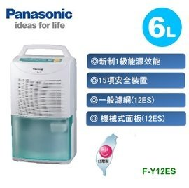 吉灃電器~Panasonic 國際牌6L清淨除濕機~F-Y12ES~~來電驚喜~另售~F-Y24EX~F-Y22EN~F-Y20EH
