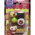 日本iwako橡皮擦玩具