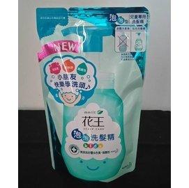 花王植萃弱酸洗髮精兒童專用泡泡洗髮精220ml(補充包)(另售:300ml瓶裝)兒童洗髮精