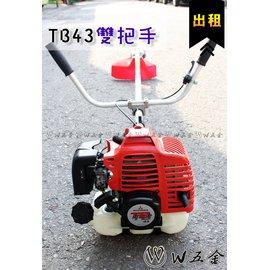 【高雄 W五金】出租《日本製造》MITSUBISHI 三菱 TB43 硬管割草機 除草機*日租700