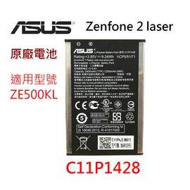 ASUS 華碩 鋰電池 C11P1428 原廠電池 電池 ZE500KL 2400mAh ZenFone 2 Laser