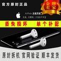蘋果Airpods耳機Apple無線藍牙耳機左耳右耳充電盒補配原裝正品