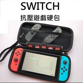 【呱呱店舖】現貨不用等 硬殼收納包 收納包 主機 底座 配件 硬殼 任天堂 Switch 遊戲機 EVA 收納包