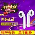 蘋果AirPods耳機單只左耳右耳iphone7 8plus無線藍牙原裝正品