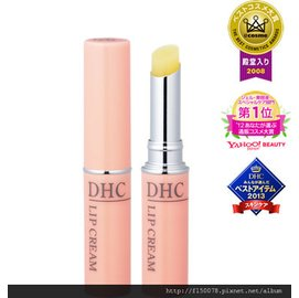 日本帶回 DHC 純欖護唇膏