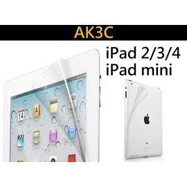平板 螢幕 保護貼 亮面 霧面 NEW iPad 7 mini 5 air 3 pro 9.7 10.5 11 12.9 吋 10.2吋