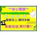 【安心電器】*實體店面(限時上架)全省服務~國際牌 日本製411公升變頻5門冰箱NR-E412VT