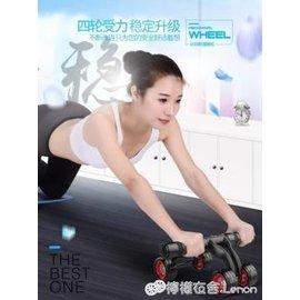 腹肌輪健腹輪減肚子收腹健身器材家用男士女鍛煉滾輪訓練馬甲線  igo