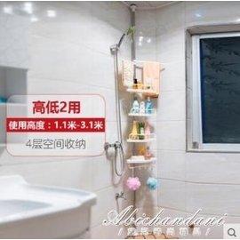 衛生間浴室置物架免打孔落地洗衣機馬桶收納架子 igo igo